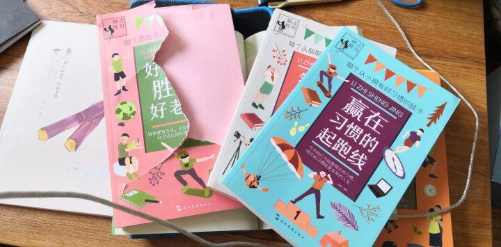 昂秀外语 世界经典文学名著系列:小王子、老人与海、动物庄园等(全英文版 套装共8册) 晒单图