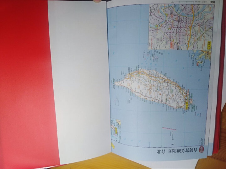 香港特别行政区旅游交通图 晒单图