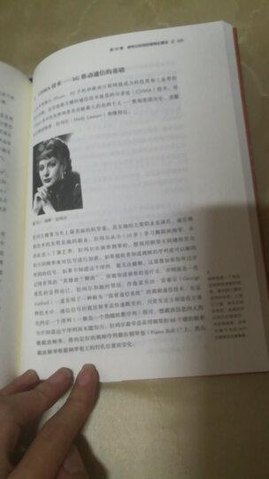 文明之光(全彩印刷套装1-4册)入选2014中国好书/第六届中华优秀出版物获奖图书  晒单图