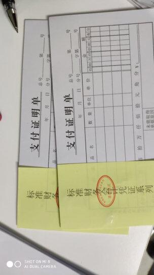 天顺(tianshun) 24开财会凭证单据支付证明单费用报销单粘贴单财务用品10本/包 8219-记账凭证汇总表10本/包 晒单图