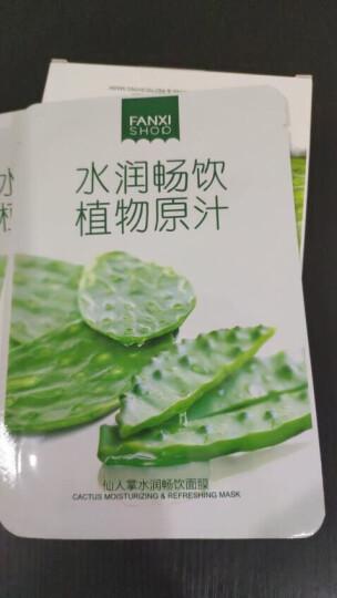 凡茜(fanxi)茶树去角质霜75ml(面部磨砂膏控油清洁毛孔去角质去死皮去黑头) 晒单图