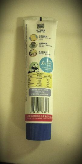 熊猫牌 炼乳 原味 早餐面包吐司伴侣 烘培原料185g 晒单图