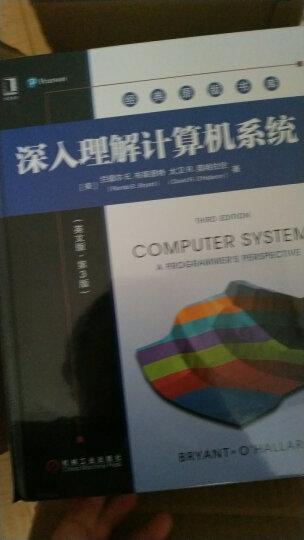 深入理解计算机系统(英文版·第3版) 晒单图