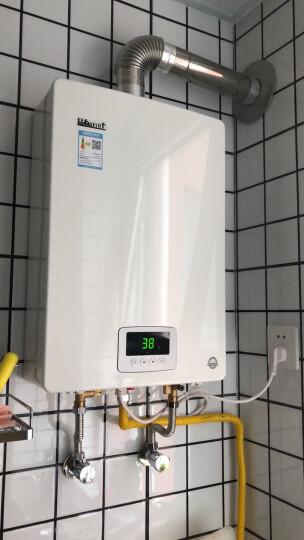林内(Rinnai)13升 零温差感恒温 防冻 燃气热水器 RUS-13QD03(天然气)JSQ26-D03 晒单图