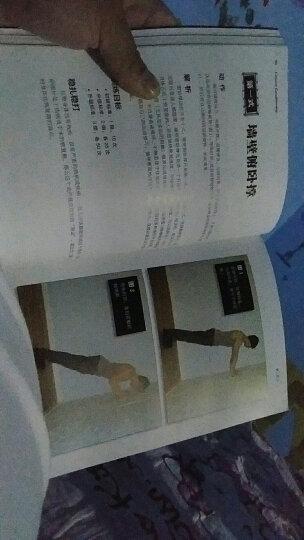 囚徒健身:用失传的技艺练就强大的生存实力(美国 健身书,留存于美国监狱的训练体 晒单图