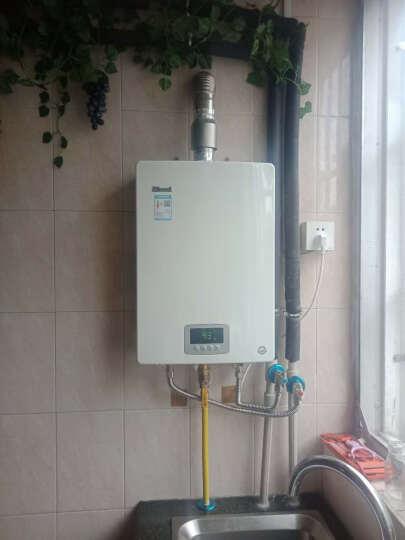 林内(Rinnai)16升 零温差感恒温 防冻 燃气热水器 天然气 RUS-16QD03 (JSQ31-D03) 晒单图