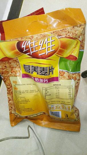 维维 豆奶粉 营养早餐  速溶即食冲饮豆奶粉560g 晒单图