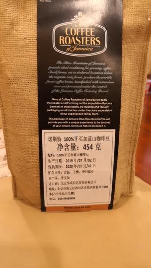 【4月30日左右新货】诺斯特牙买加原装进口蓝山咖啡豆黑咖啡 蓝山咖啡豆礼盒227g*2(类目调整,无货) 晒单图