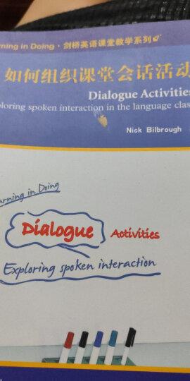 Learning in Doing·剑桥英语课堂教学系列:如何组织课堂会话活动 晒单图