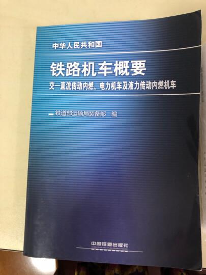 计算机科学丛书·云计算:概念、技术与架构 晒单图