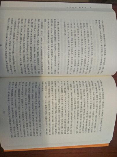 傅雷译 名人传(读完如受神光烛照,你将奇迹般突然振作!贝多芬、米开朗琪罗、托尔斯泰巨人三传!) 晒单图