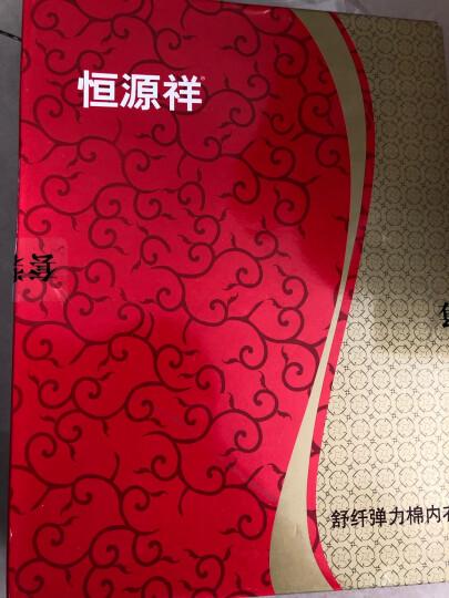 恒源祥秋衣秋裤 男女莱卡棉修身弹力打底衫 情侣薄款保暖内衣套装 男款大红 L(170/95) 晒单图