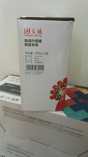 天威 Q2612A/CRG303硒鼓 高清易加粉双支装 适用惠普hpM1005mfp 1020 plus 1022 lbp2900+ 打印机 墨盒 晒单图