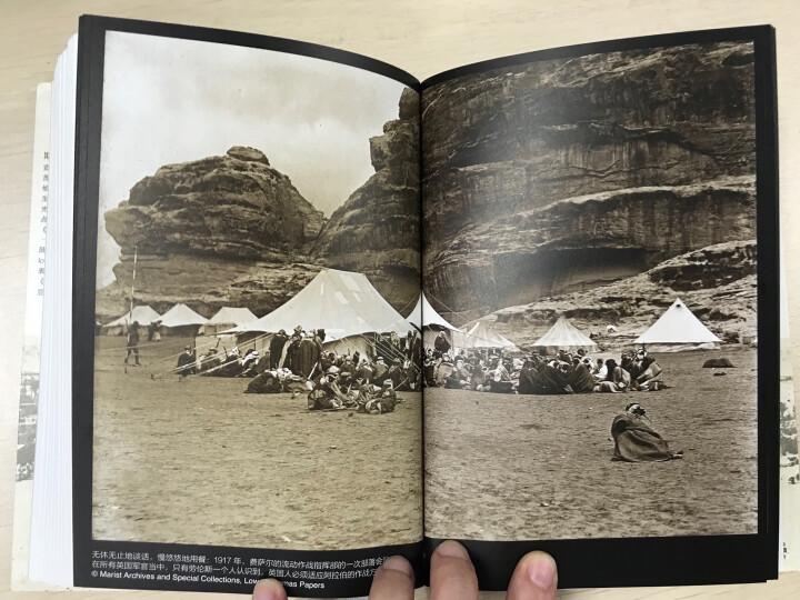甲骨文丛书·阿拉伯的劳伦斯:战争、谎言、帝国愚行与现代中东的形成 晒单图