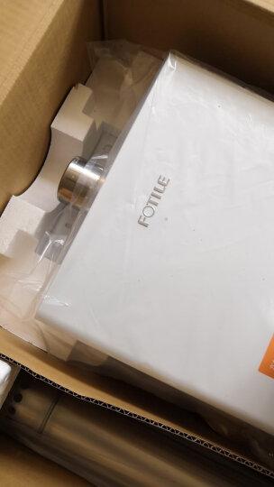 方太(FOTILE) 13升智能恒温 强排式 磁化水燃气热水器 防煤气中毒 JSQ25-13ATE 天然气 晒单图