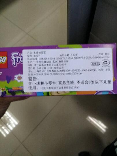 乐高(LEGO)积木 好朋友Friends米娅的卧室6-12岁 41327 儿童玩具 女孩生日礼物 晒单图