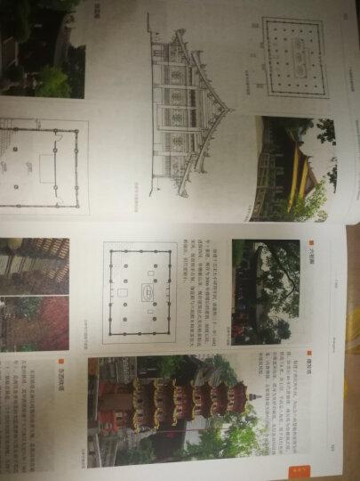 广东海南古建筑地图/中国古代建筑知识普及与传承系列丛书中国古建筑地图 晒单图