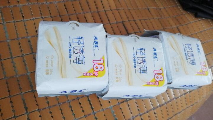ABC KMS棉柔系列 0.1cm轻透薄日用卫生巾240mm*18片 晒单图