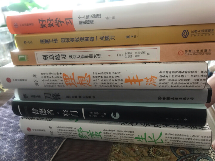冯仑商业三部曲 理想丰满(2017全新修订) 晒单图