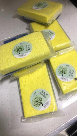 源自法国 天然木浆棉洗碗布超洁净海绵百洁布不沾油洗碗布 加厚款 6片装(柠檬黄) 晒单图