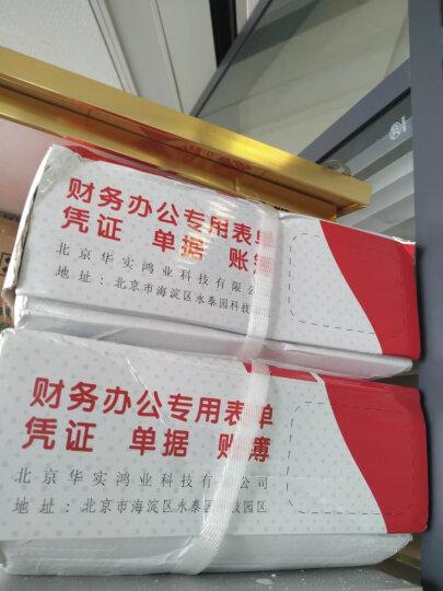财友 CK2112通用空白凭证纸 激光喷墨打印机210*120mm财务记账打印纸用 2000张 晒单图