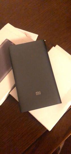 小米10000毫安 移动电源/充电宝 高配版 聚合物 灰色 适用于安卓/苹果/手机/平板等 晒单图