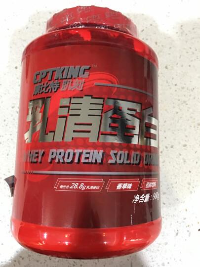 康比特(CPT)肌刻 乳清蛋白粉增肌粉 2磅(900g)香草味 健肌粉 健身蛋白固体饮料 增重粉 晒单图