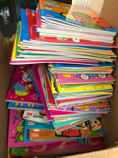 赠12色蜡笔 全12册 儿童涂色书 3-6岁幼儿绘画启蒙 宝宝涂色画简笔画 幼儿早教启蒙认知画画书 晒单图