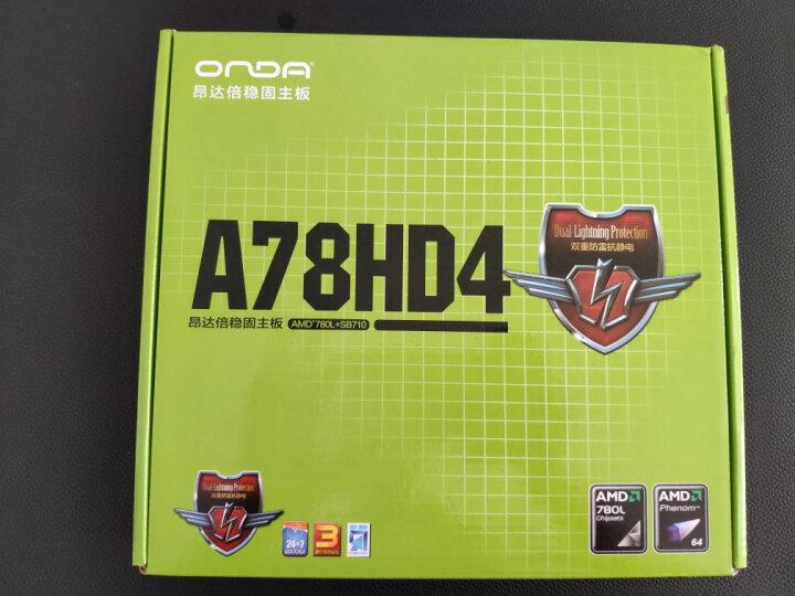 昂达(onda)A78HD4 (AMD 780G/760G+SB700/710) 兼容AM3主板 晒单图