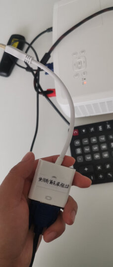 毕亚兹 USB3.0转VGA转换器 外置显卡 母头视频转换头 笔记本/台式机USB转投影仪 兼容USB2.0 ZH94 晒单图