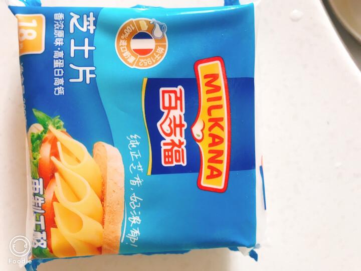 【包邮300克】百吉福芝士片原味300g/18片分享装三明儿童即食芝士片 晒单图