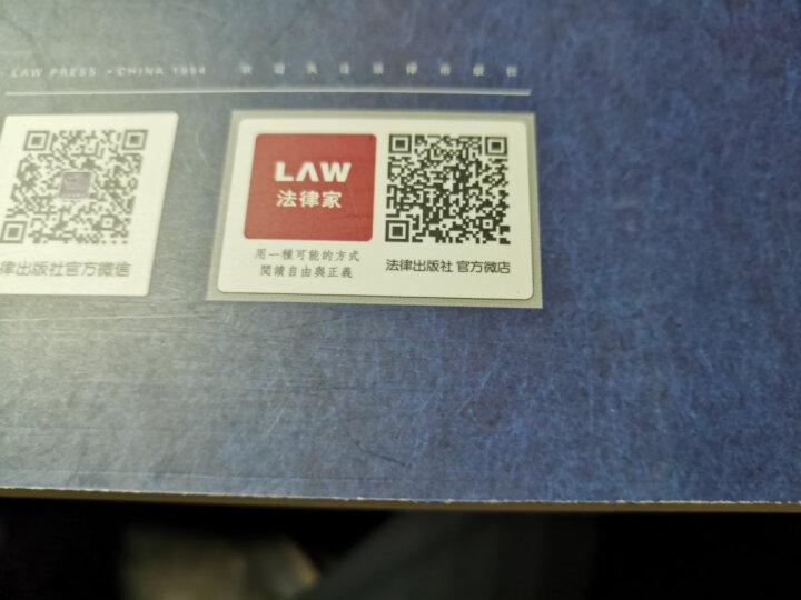 公司法务部:揭开公司法务的面纱 晒单图