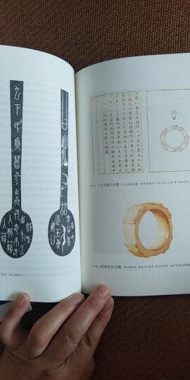 中国古代文化常识(插图修订第4版) 晒单图