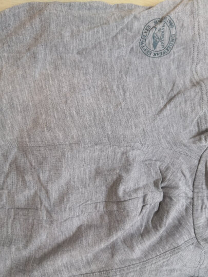 七匹狼男士内裤男平角裤冰丝中腰短裤透气大码四角裤头 时尚款4条礼盒装 (175/90/XL)建议120-140斤 晒单图