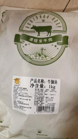 澳纽宝 新西兰原切牛腩块1.0kg 进口草饲牛肉 晒单图