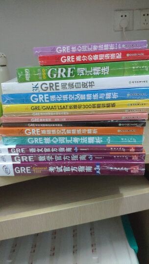 【新东方旗舰】《GRE/GMAT/LSAT长难句300例精讲精练》陈琦3K 再要你命3000 晒单图