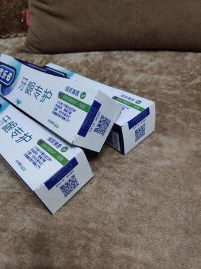 欧乐B牙膏护牙龈自愈小白管牙膏 含氨基酸 夜间密集护理 抗红肿出血 清新口气 牙龈专护90g 晒单图