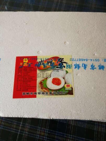 高邮湖宝牌咸鸭蛋(熟)真空简装 盐蛋腌蛋麻鸭蛋 80克*20只 晒单图