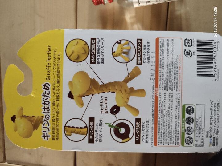 KJC 日本原装婴幼儿长颈鹿小鹿牙胶磨牙棒训练牙齿玩具咬咬乐3个月起 晒单图