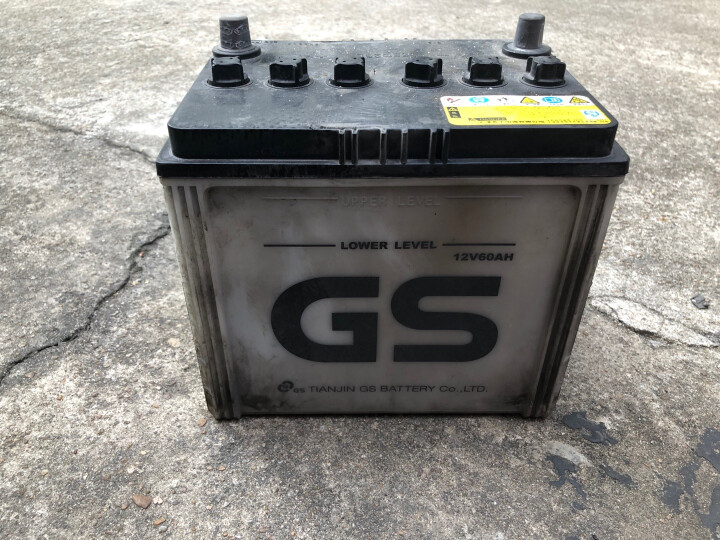 瓦尔塔(VARTA)汽车电瓶蓄电池蓝标L2-400 12V标致308/307/408(13款前)塞纳途安雪铁龙DS菲翔以旧换新上门安装 晒单图