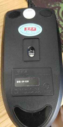双飞燕(A4TECH) OP-520NU 鼠标 有线鼠标 办公鼠标 便携鼠标 对称鼠标 黑色 自营 晒单图