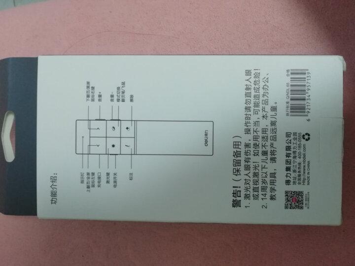 得力(deli)2807 可充电 空中鼠标翻页笔/PPT翻页笔/激光翻页笔/无线演示器  30m控制 红光 晒单图