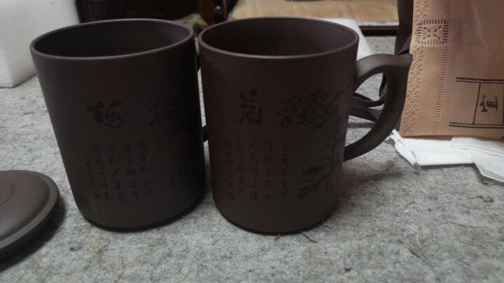 倒把西施 紫砂杯宜兴办公喝茶杯会议泡茶杯子茶具 蕙质兰心 晒单图