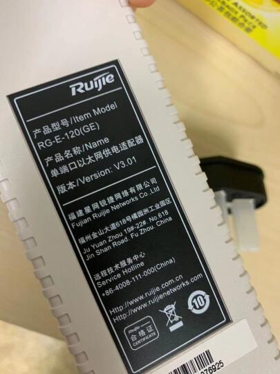 锐捷(Ruijie)RG-E-130(GE)单口千兆以太网POE供电模块 无线AP电源适配器 晒单图