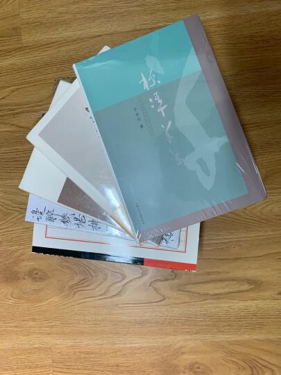 硬笔书法丛书:硬笔草书入门 晒单图
