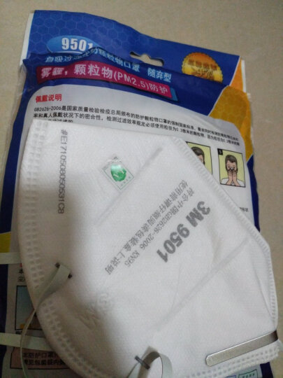 3M 9501V KN95  防雾PM2.5 防尘 男女舒适透气 耳戴式 呼吸阀(3只/包)精包装 晒单图