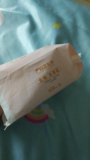 全棉时代 产妇卫生巾孕妇 护垫孕产姨妈巾加大超长纯棉表层 420mm  8片/包 3包 晒单图