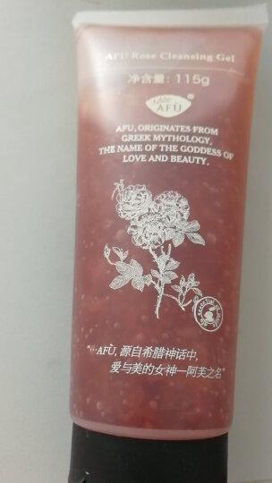 阿芙AFU玫瑰花瓣洁面晶115g 洗面奶泡沫温和不紧绷 晒单图