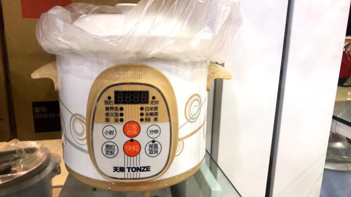 天际(TONZE)电炖锅2L 煮粥煲汤 全自动家用DGD20-20AWD 晒单图
