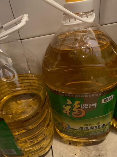 福临门 食用油 双低一级菜籽油5L*1桶精炼一级 晒单图